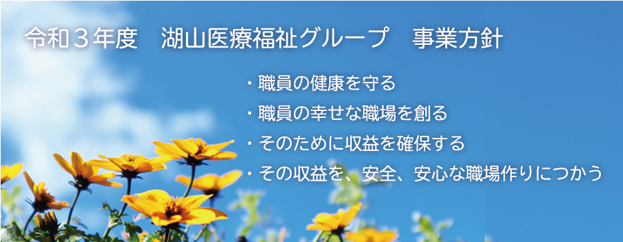 top_banner2021.jpg